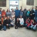 Hakhel Seminar: Day One