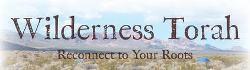 Wilderness Torah