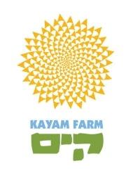 Kayam Farm at Pearlstone