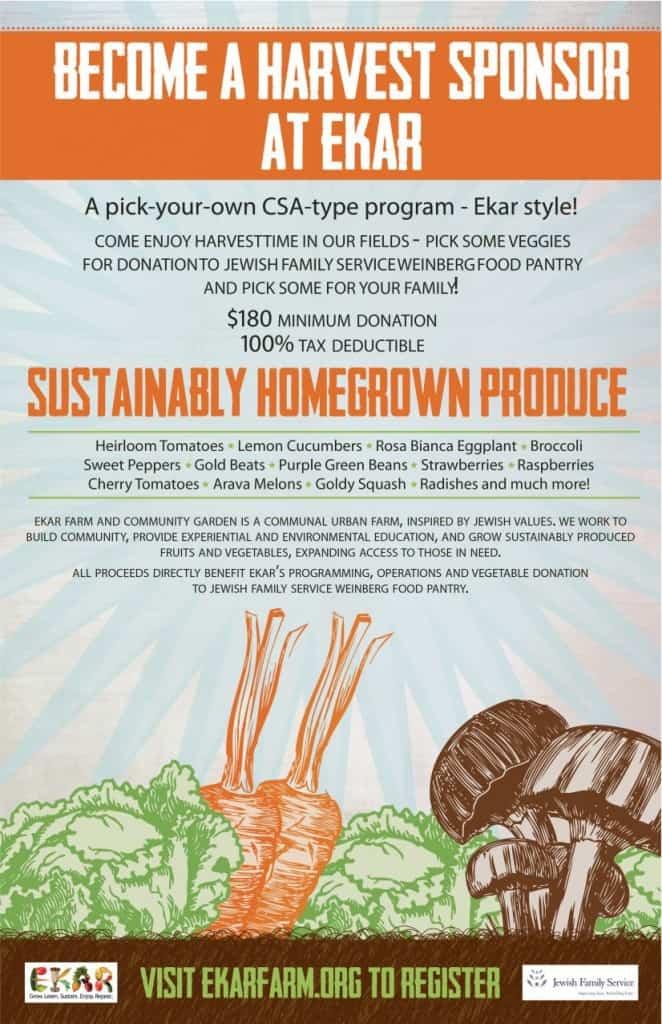Ekar - Harvest Sponsorship