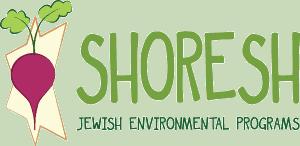 shoresh_logo