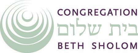 BethSholom_logo