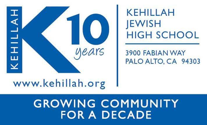 Kehillah_logo