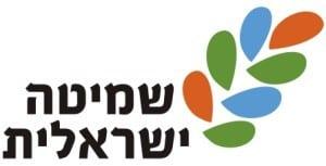 Israeli Shmita Logo Large JPG