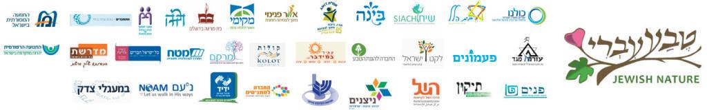 logos+.indd