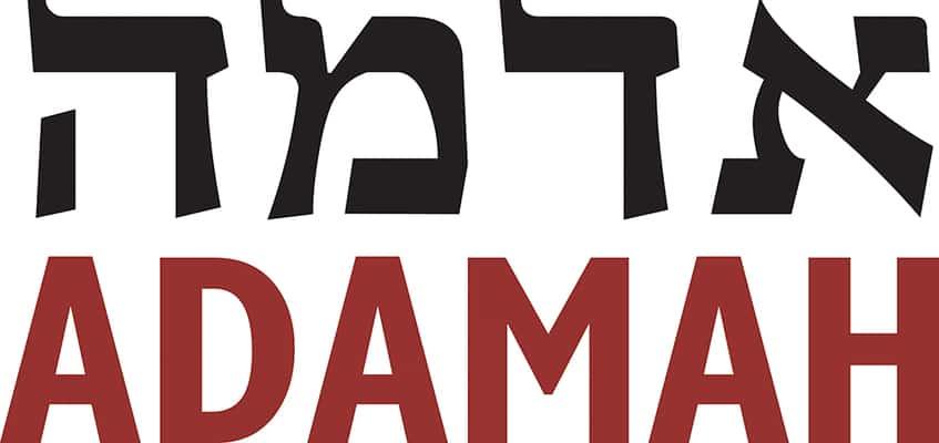 Adamah_Logo_RGB_72dpi