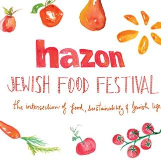 Hazon Philadelphia Food Festival