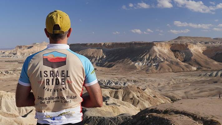 2016 israel ride jersey overlook