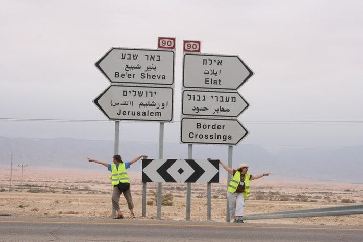IsraelRide367