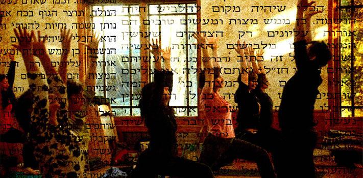 torah-yoga-2015-web-banner