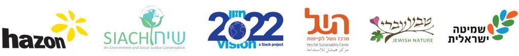 2022-logo-banner