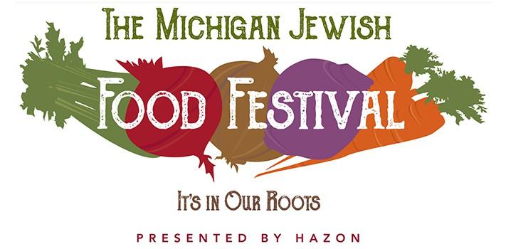 Detroit_Food_Festival_Banner