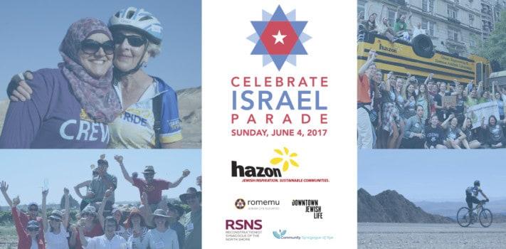 Celebrate_Israel_Parade_collage_FB