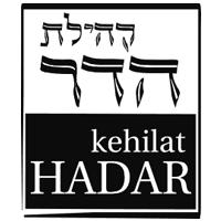 "Shabbat ""Learn and Lunch"" with Kehilat Hadar"