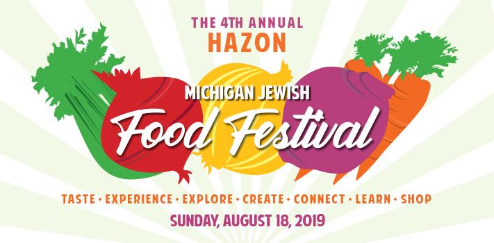 MI_Jewish_Food_Fest_711_350