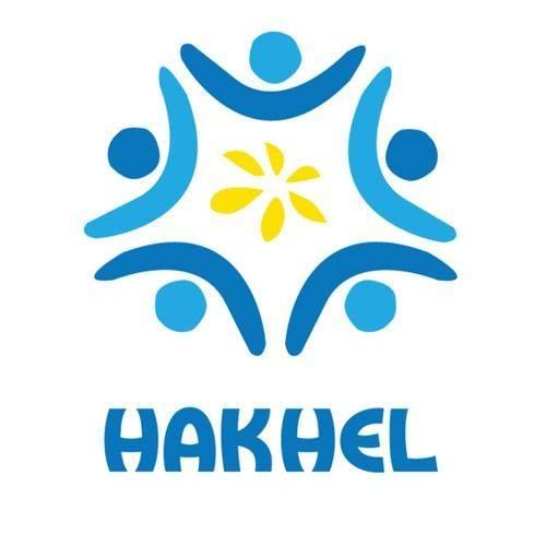 Hakhel