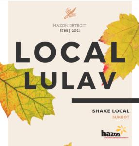 local lulav graphic